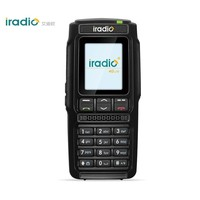 iradio H9 NEW gsm 3g wcdma walkie talkie with sim card 4G LTE network two way radio