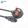 Good quality best price pvc jacket ac three pin plug power cable uk power cord supply with plug 3 pin