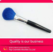 Blue goat hair glossy wood ds cosmetic brush