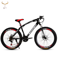 "Carbon fiber 29er mountainbike,carbon mountain bikes 29"" double suspension, MTB 29 inch mountain bike mountainbike carbon fiber"