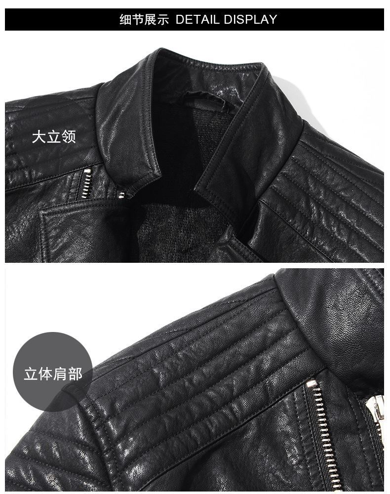 2016 winter fashion brand leather thickened double zipper Mens Leather Jacket wholesale
