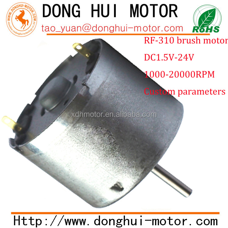 DVD Player engine Motor also for RC Model/Toy RF-310