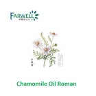 Chamomile Oil Roman, Made in China