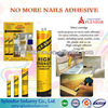 pu sealant spray for windscreen SP-1018 (fire retardant)