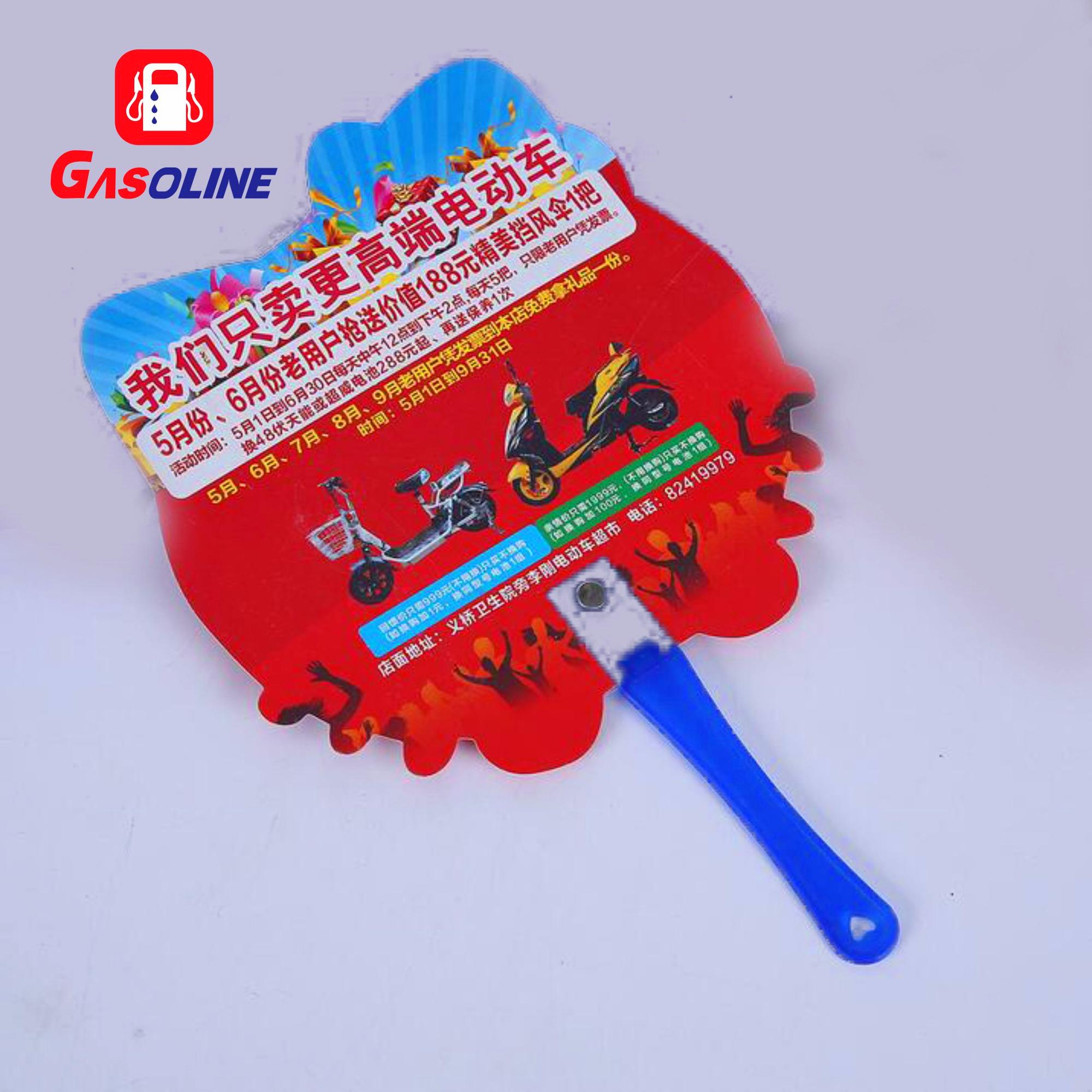 Fashion classical hand fan stick