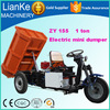 Electric Driving Type electric cargo mini dumper tricycle used mine field/china dumper truck price