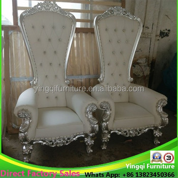 Cheap Silver Trimming High Back Wedding King Throne Chairs for Sale