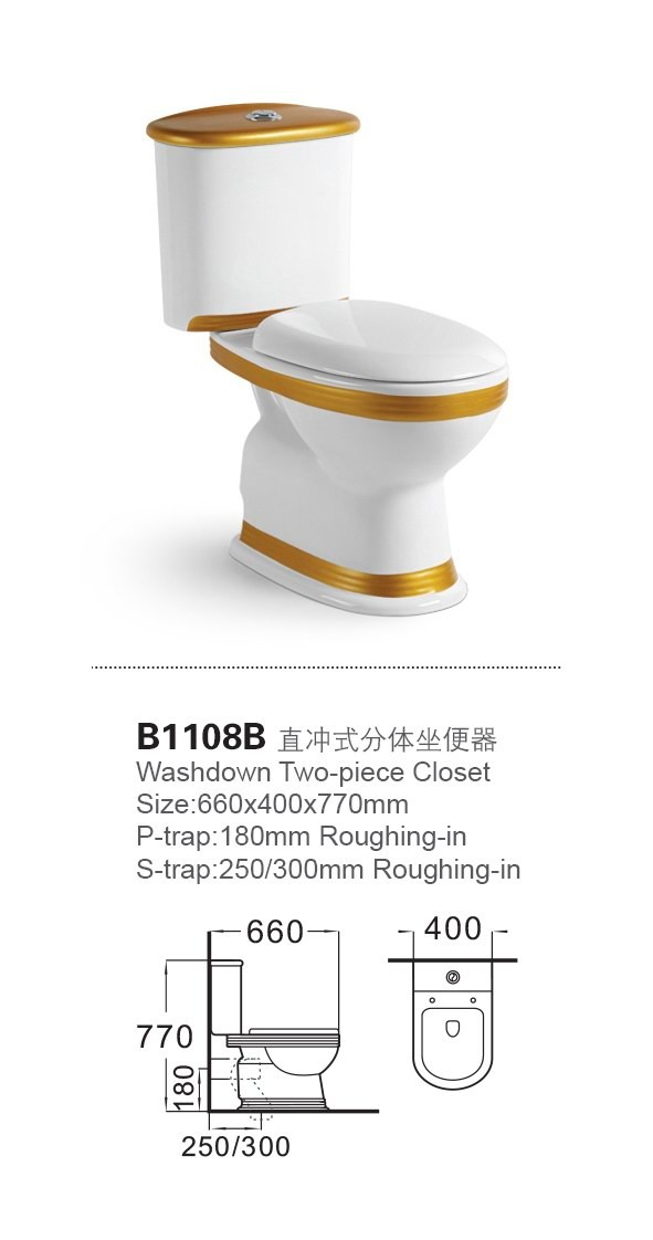 B1108B Bathroom design sanitary ware; P trap two pieces toilet; china supplier toilet