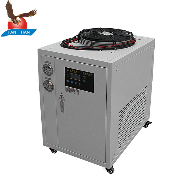 5kw Mini Home Chiller