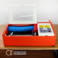 Screen Protector Cutting Machine wih 2 National Patents Can Cut Tempered Glass Screen Protector