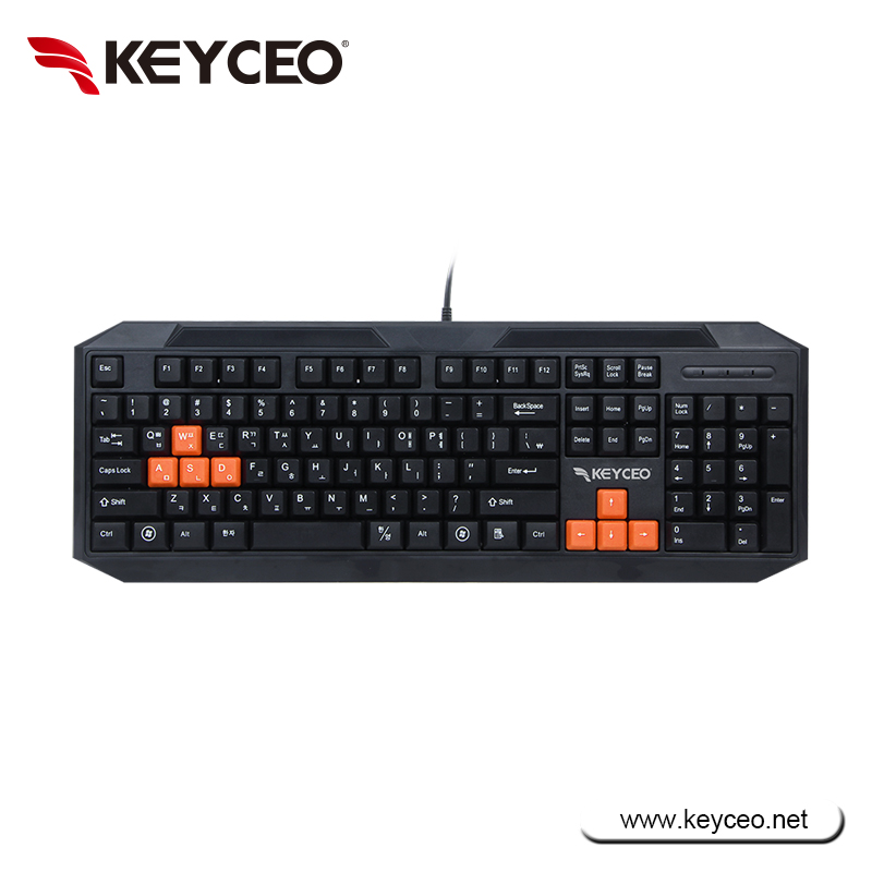 Best selling productsGamingGaming keyboard