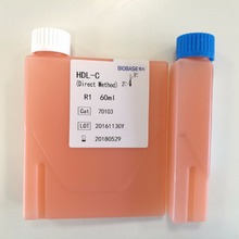 In Vitro Diagnostic Clinical Chemistry Reagents HDL-C Blood Lipid Kits For Open System Biochemistry Analyzer