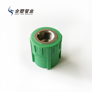 Factory Outlet Plastic Tubing Connectors PPR Female Union for Cold or Hot Water Supply