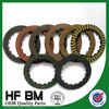 Motorcycle CD70 spare part, Top Quality Motorcycle spare parts CD70 Rubber, Clutch Disc Brown Color Wholesale from Factory