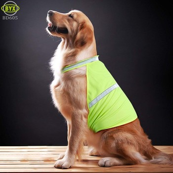 Reflective Dog Vest Adjustable Comfortable Keep Dogs Safety  Walking  Hunting Dog Cloth