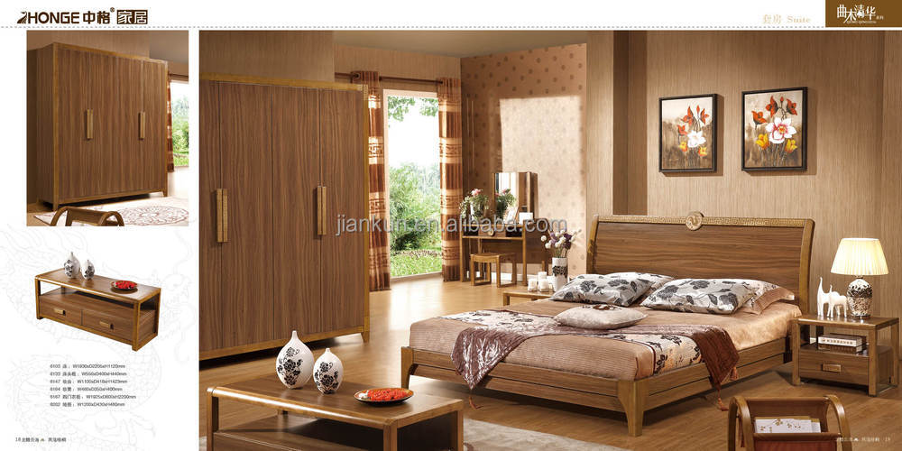 Bedroom Furniture 2014 delighful furniture design in pakistan 2014 designs 2017 and