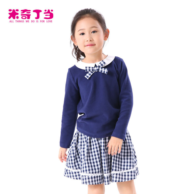2014 new arrival 2 pc top with skirt teen girls sets