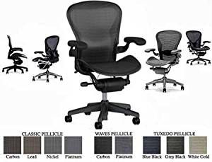 Herman Miller Aeron Task Chair: Highly Adjustable - Leather Adjustable Arms - Standard Casters - Carbon Classic