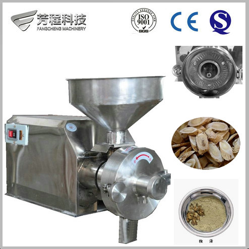 Hot Sale Automatic Cassava Flour Mill/Flour Mill Machine/Small Cassava Flour Mill