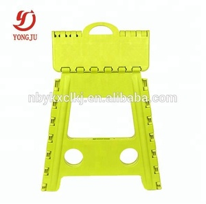 16 inches indian folding plastic step stool