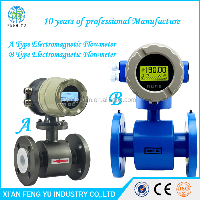 2017hot sales siemens electromagnetic flowmeter