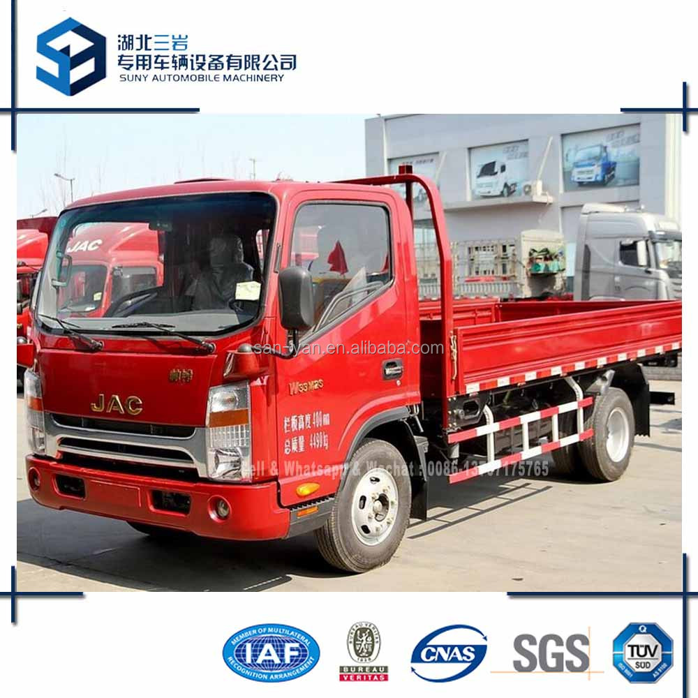 JAC Small Cargo Truck 4x2 Side Wall Truck 120 hp Van Truck