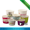 factory new arrival cheap custom soup bowl/paper soup cup with plastic or paper lid