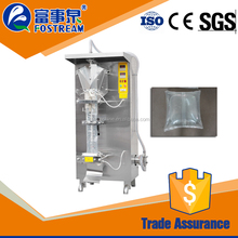 Low Price Promotional Automatic Plastic Bag Purified Water Filling Machine Liquid Packing Sachet Machine