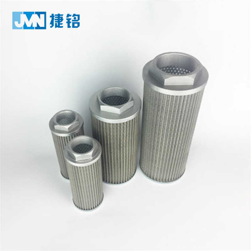 Jieming hot selling hepa compressor luchtreiniger filters
