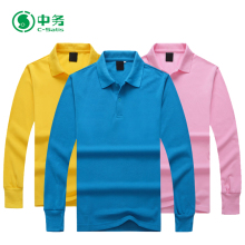 Wholesale Customized Logo Print Pure Color Long Sleeve Unisex Plain Polo Shirt