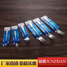 hanging paper pack stainless steel forks with various sizes made by Junzhan Factory