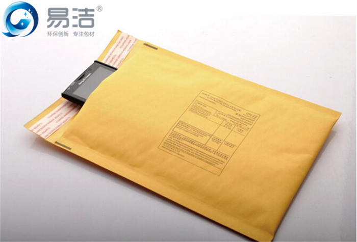 Brand new white color kraft bubble mailing envelopes,air bubble padded kraft paper envelope