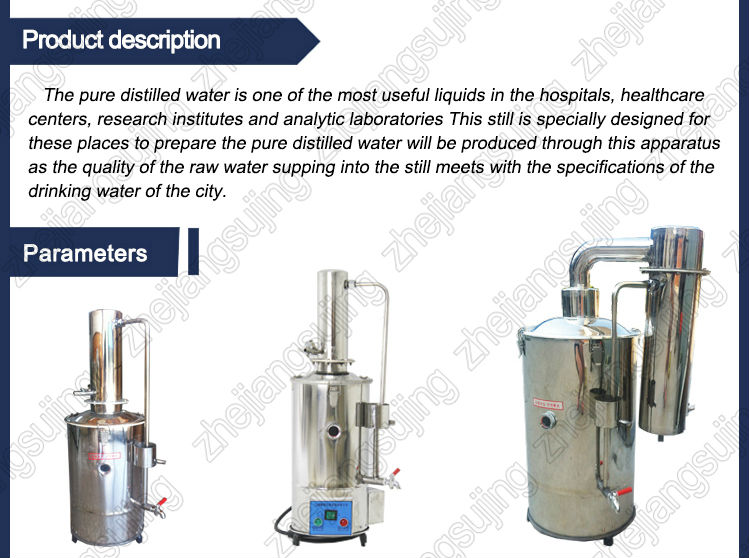 Water Distillation Equipment ~ Electric water distilling apparatus stainless steel