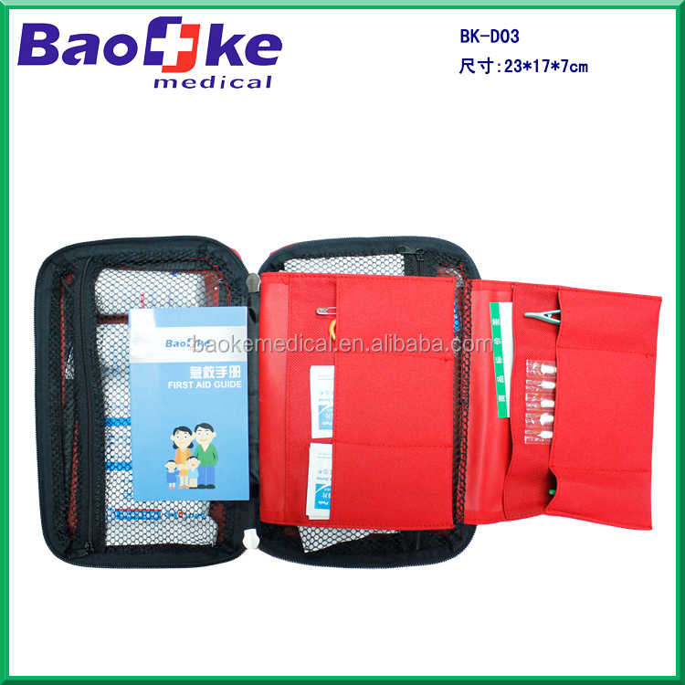 BK-D03 Motorist soft medical bag, trunk drivers medical pack under your seat