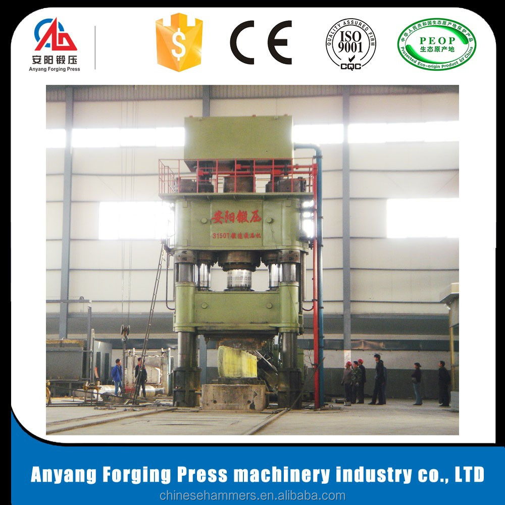 4000 Ton Large size hot hydraulic forging press