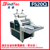 BD- F520Q Paper laminating machine hot and cold laminator A2 A3 A4