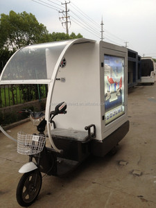 YEESO Advertising Electrical Tricycle YES-M1, Mobile Advertising, with 2 sides light box