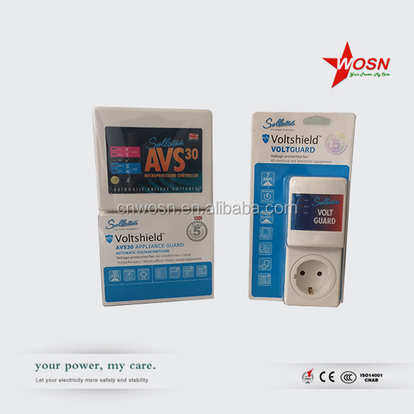 AVS 30A Automatic Voltage Guard,overvoltage&undervoltage protection protector