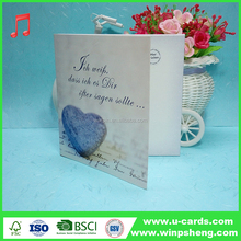 2016 hot sale Ag10 battery fancy great recordable greeting card