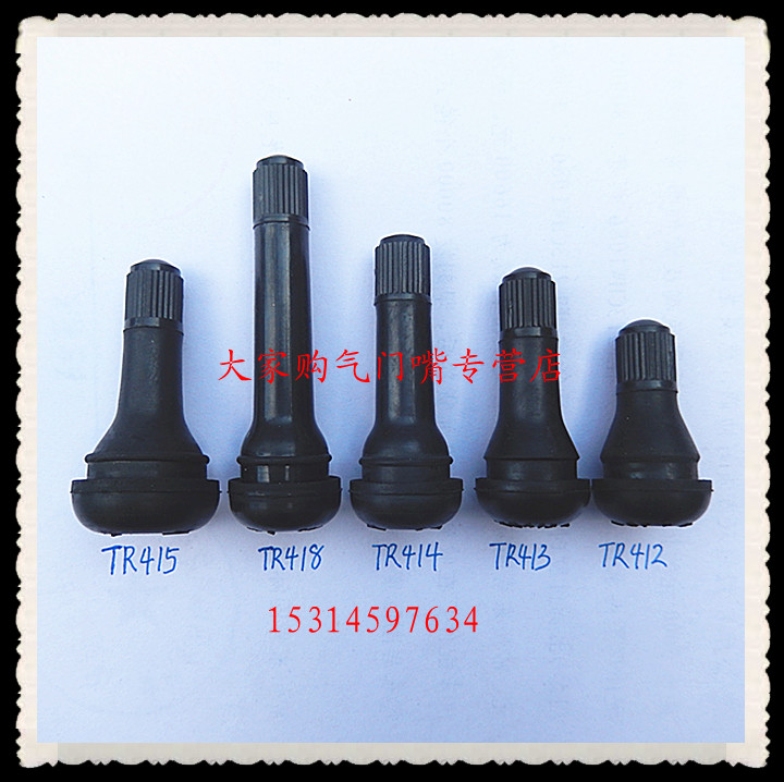 4 шт / lot особое шина вакуум шина резина клапан медь ядро TR414 413412415