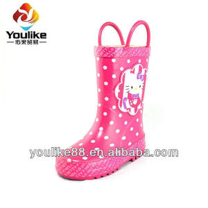 YL7197 Kids Rain Boots Cute Wellies
