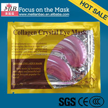 For dry eyes! Fashion red wine disposable eye masks