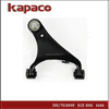 Kapaco Top Quality Front Right Upper Control Arm for Man Truck Spare Part for LAND ROVER OEM NO.RBJ500222