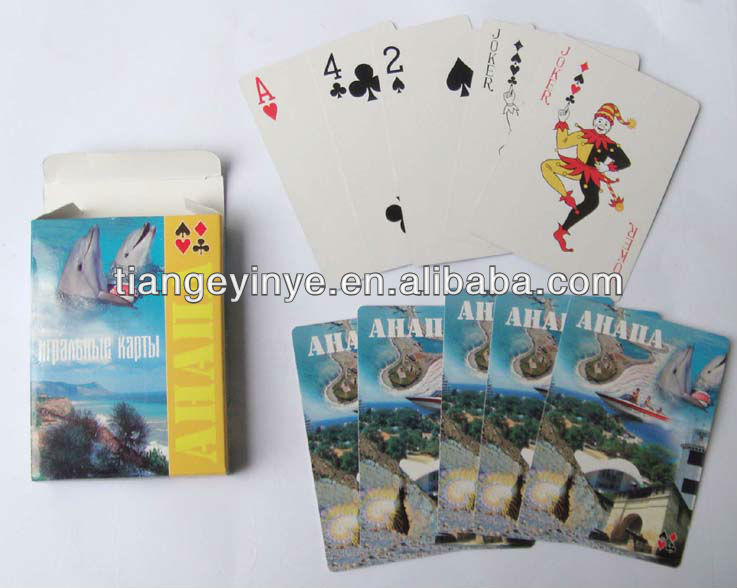 Printable Advertising Costume Playing Cards