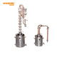 Home / Mini Copper Stainless Steel Alcohol Distillation Equipment