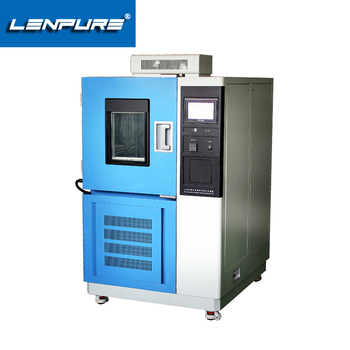 Temperature And Humidity Control Cabinet Cabinet Climate