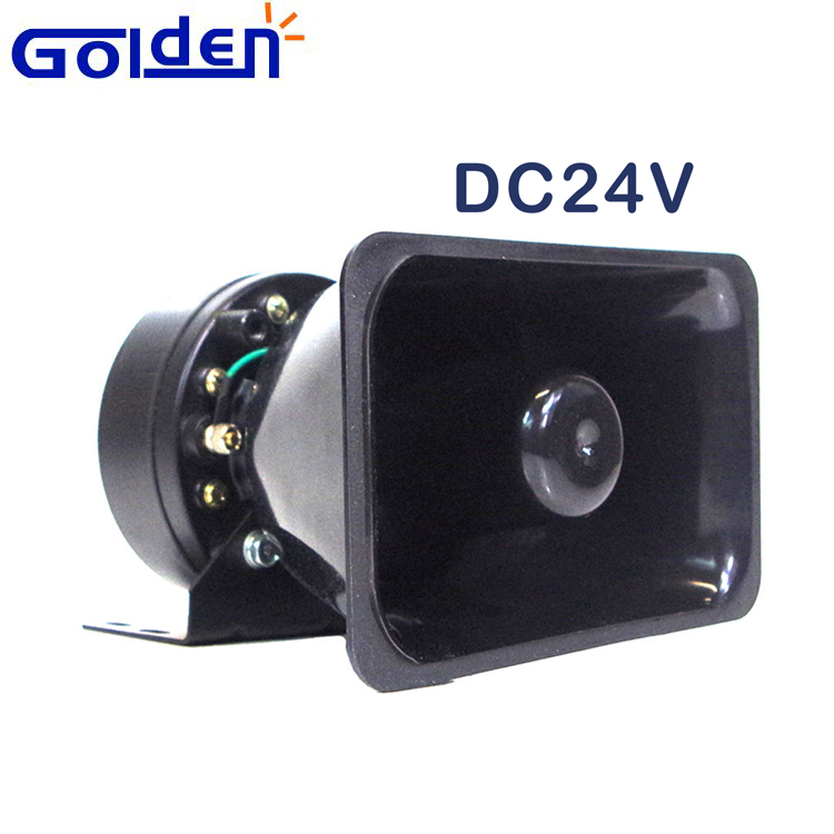 Long distance high performance reflex electronic emergency siren horn speaker fire alarm loudspeakers