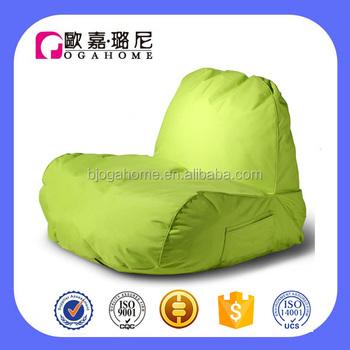 Leisure Kids Sofa Outdoor Lazy Boy Baby Bean Bag Chair
