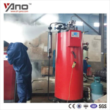 200Kg Hr Fire Gas Steam Power Boiler