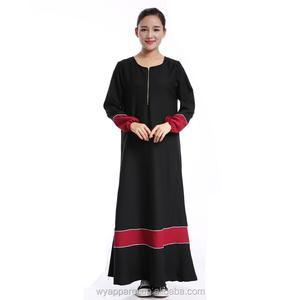 141bfffd4528 Muslim Dress New